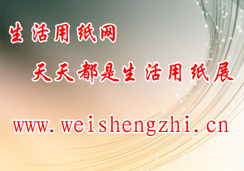<br /> <b>Notice</b>:  Undefined index: alt in <b>D:\wwwroot\www.weishengzhi.cn\wwwroot\file\cache\tpl\extend-ad_code.php</b> on line <b>13</b><br />