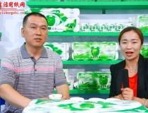 专访四川望风青苹果纸业有限公司