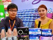 专访湖北丝宝集团股份有限公司