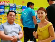 专访天津市洁雅妇女卫生保健制品