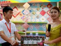 专访庆阳光中纸厂