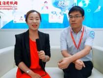 专访陕西欣雅纸业有限公司