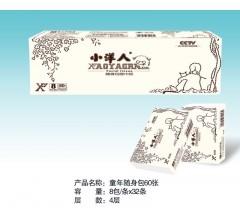 童年随身包60张|卫生纸加工|河北卫生纸批发|卫生纸厂家