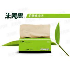 竹纤维纸巾 抽纸 生美惠本色纸招商