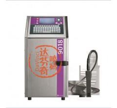 餐巾纸喷码机全自动卫生纸喷码机打码机在线湿巾喷码机