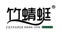 竹蜻蜓竹浆本色纸