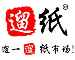 2018第十四届遛纸•中国(沈阳)生活用纸及卫生用品展览会