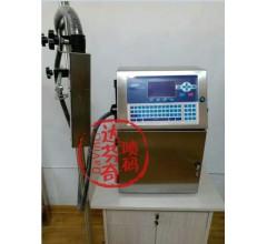 纸尿裤生产日期喷码机