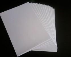 11家造纸企业上榜环保名单 玖龙、理文均在列!