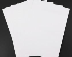 ND Paper位于美国的纸板加工线预计下半年投产