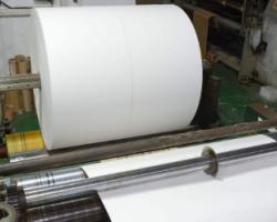 宝拓新月型纸机于恒联美林正式投产