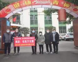 四川省造纸行业协会副会长单位四川环龙新材料有限公司 '斑布'火速支援武汉方舱医院
