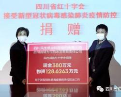 抗击疫情—— 四川造纸行业在行动