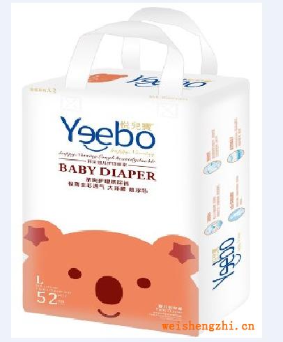 悦儿宝茶爽婴儿纸尿裤/片生产