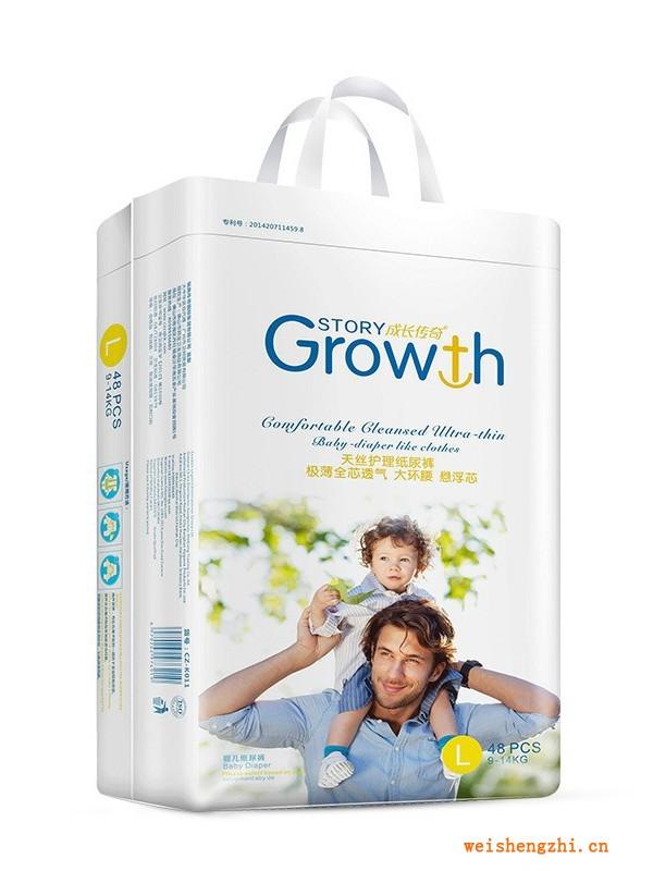 成长传奇天丝婴儿纸尿裤生产