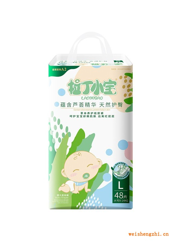 拉丁小宝婴儿纸尿裤生产