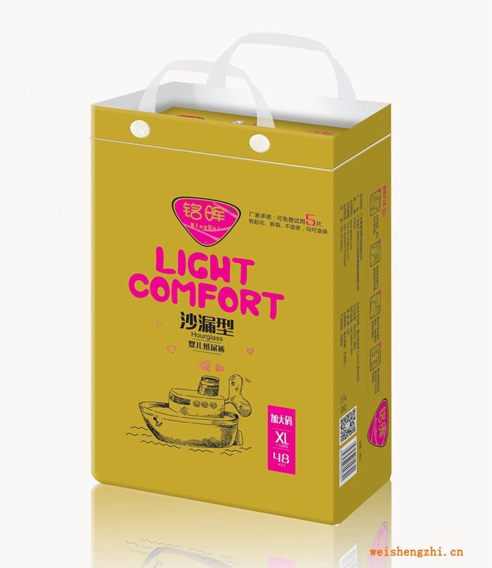 广州纸尿裤厂家|广州纸尿裤批发|纸尿裤价格|铭晖沙漏型纸尿裤