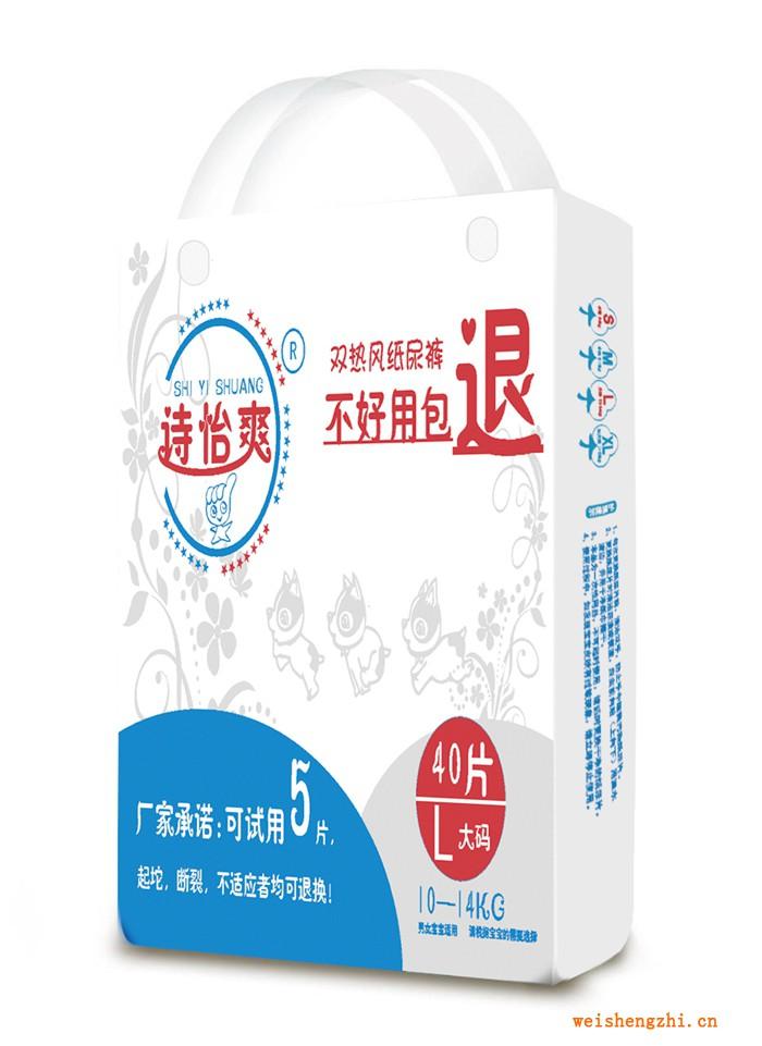 广州纸尿裤厂家|广州纸尿裤批发|纸尿裤价格|诗怡爽尿裤