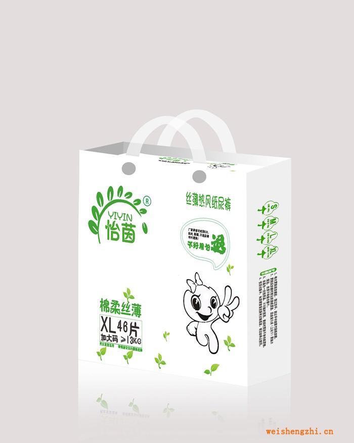 广州纸尿裤厂家|广州纸尿裤批发|纸尿裤价格|怡茵加大码尿裤
