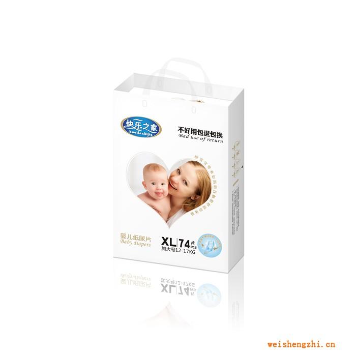 广州纸尿裤厂家|广州纸尿裤批发|纸尿裤价格|快乐之家纸尿片