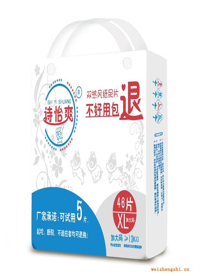 广州尿片厂家|广州尿片批发|尿片价格|诗怡爽尿片
