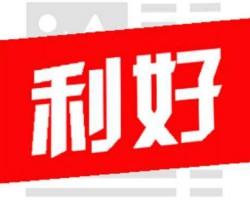 出口再迎利好!美国疾控中心宣布接受KN95等中国标准口罩!