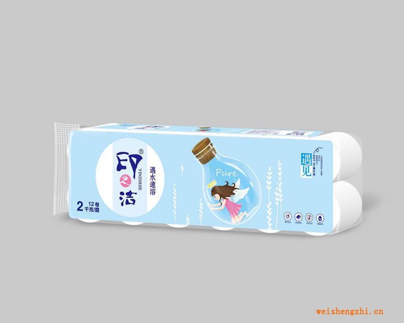 遇水可溶 卫生纸|辽宁卫生纸 厂家|抚顺恒泰纸业有限公司
