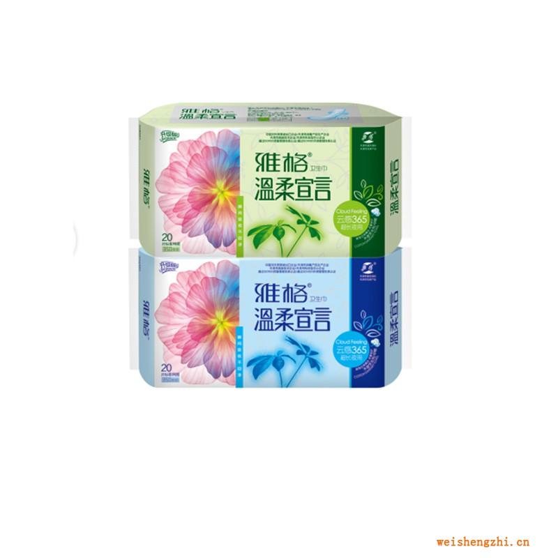 雅格温柔宣言 365mm 20片|卫生巾