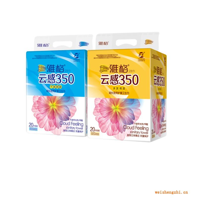 雅格云感350 320mm 20片 卫生巾批发