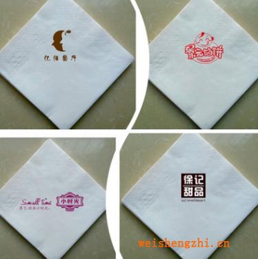 餐巾纸专业定制咖啡馆餐厅餐巾纸定制可批发