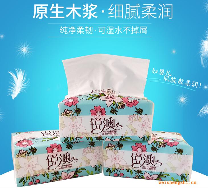 面巾纸软包抽纸3层400张加厚纸巾抽纸厂家批发
