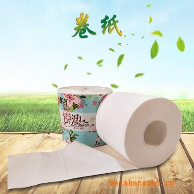厂家批发本色卷纸4层180g原生木浆纸巾