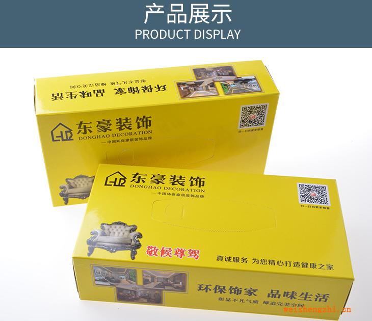 广告盒抽定制银行保险礼品定制盒抽 厂家批发