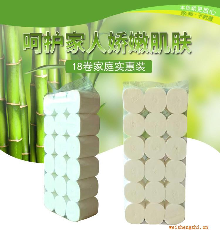 河北卫生纸家用实心卷纸原木浆5斤18卷棉柔卫生纸