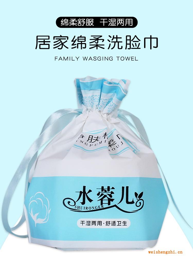 棉柔巾 洗脸巾 卸妆棉 美容擦脸巾 卷筒式多用 面巾200g