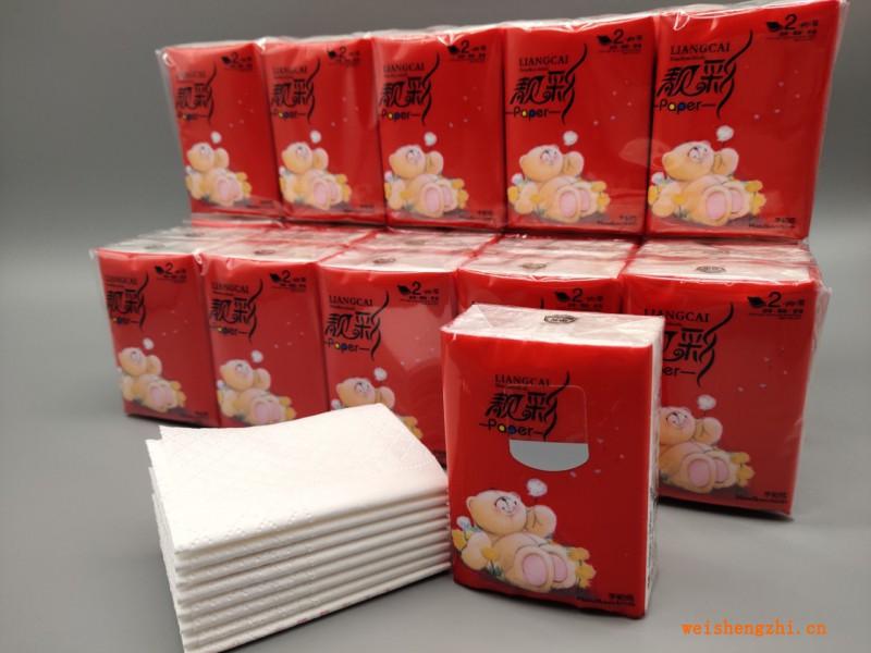 花诗洁保定手帕纸批发 厂家直销 8张两层
