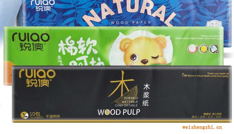 锐澳手帕纸便携式30包原生木浆卫生纸餐巾纸
