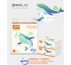 山西卫生纸价格|山西卫生纸批发|山西纸巾价格|山西纸巾厂家
