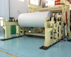 关于造纸助剂检测