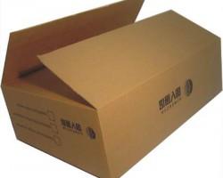 造纸行业:包装纸业绩迎来复苏