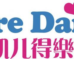 凯儿得乐支援北京抗疫