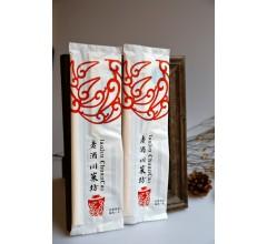 一次性筷子四件套勺子纸巾牙签餐具套装可定制外卖餐具包厂家直销