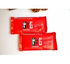 酒店餐饮专用一次性湿毛巾单片独立包装厂家批发定制logo