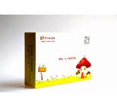 广告纸巾定制印LOGO盒装纸巾定制盒抽纸餐饮纸抽盒装饭店抽纸